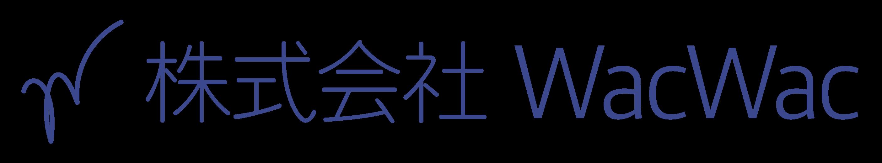 株式会社 WacWac